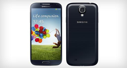 Samsung Galaxy S4 Smartphone Camera Comparison